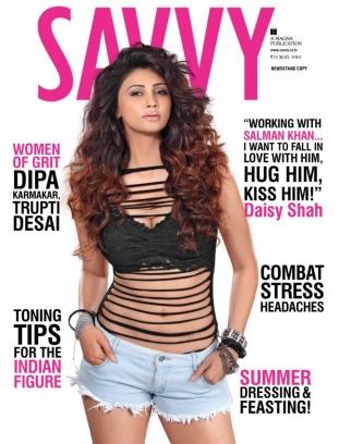 Savvy May 2016 Magazine
