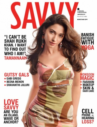 Savvy July 2016 Magazine