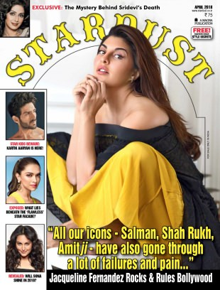 STARDUST INDIA April 2018 Magazine