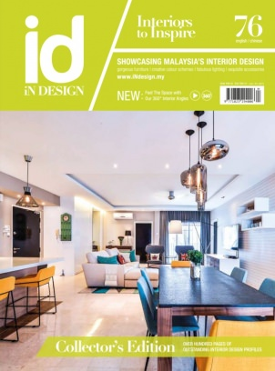 IN Design Magazine Issue 76