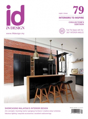 IN Design Magazine Issue 79