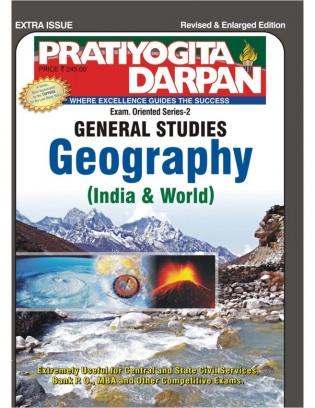 Pratiyogita Darpan English Magazine Pratiyogita Darpan Extra Issue ...