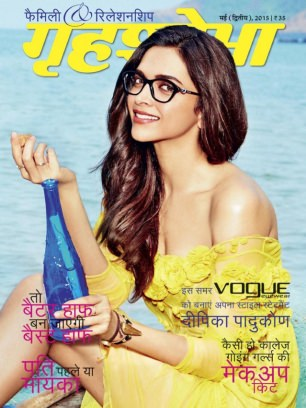 Grihshobha hindi magazine may second 2015 issue get for Pioneer woman magazine second issue
