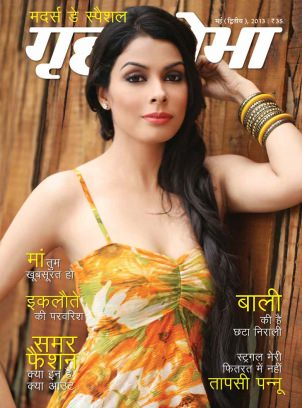 Grihshobha hindi magazine may second 2013 issue get for Pioneer woman magazine second issue