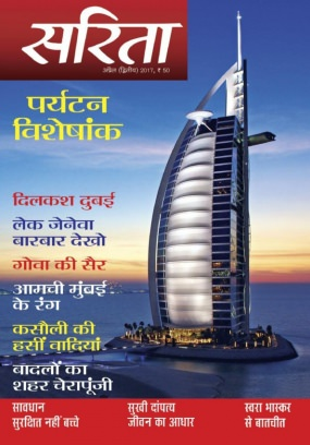 best sellers magazines magazine subscriptions zgbs
