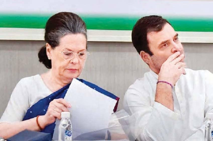 कांग्रेस पार्टी सवाल नेतृत्व का