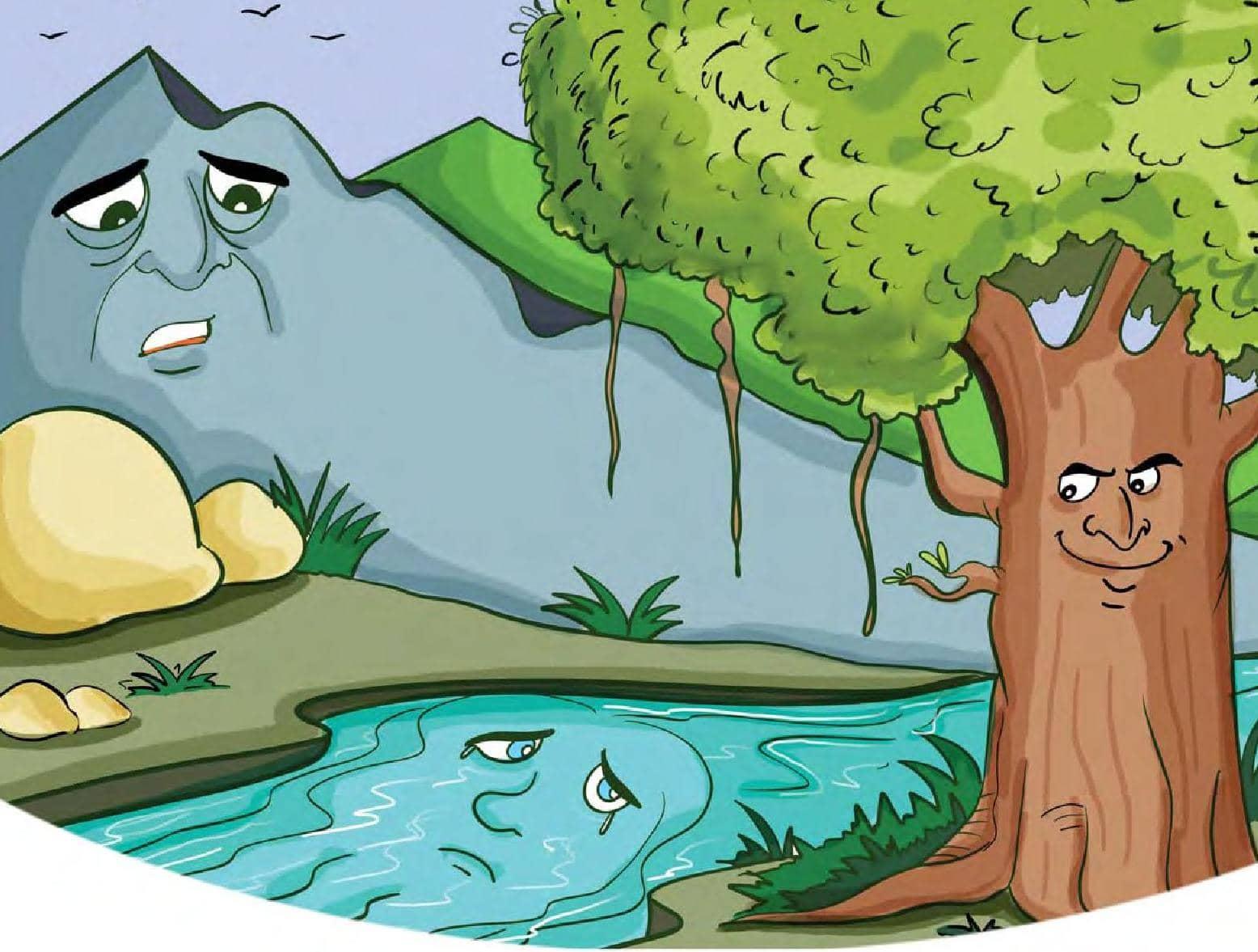 बरगद का पेड़ और नदी