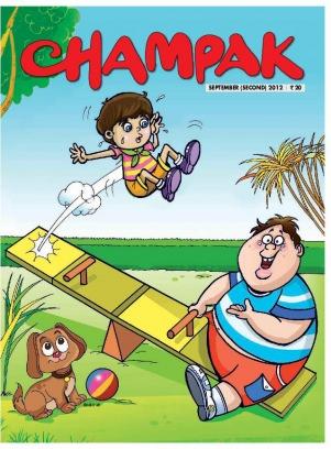 champak magazine september second issue � get your digital