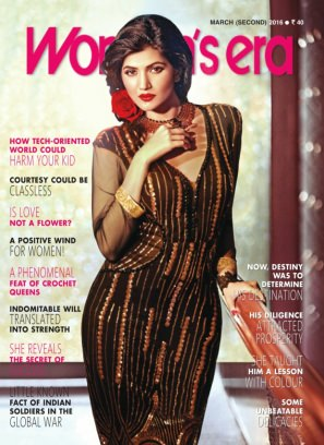 Woman 39 S Era Magazine March Second 2016 Issue Get Your