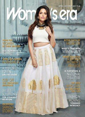 Woman 39 s era magazine april second 2017 issue get your for Pioneer woman magazine second issue