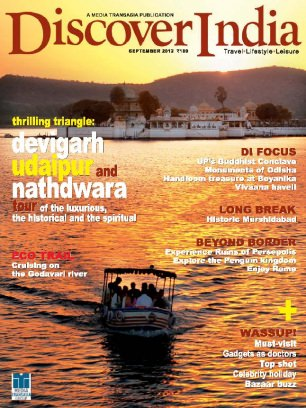 Discover India Magazine September 2012 Issue Get Your
