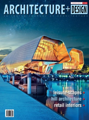 Architecture + Design Magazine March 2017 issue  Get your digital copy