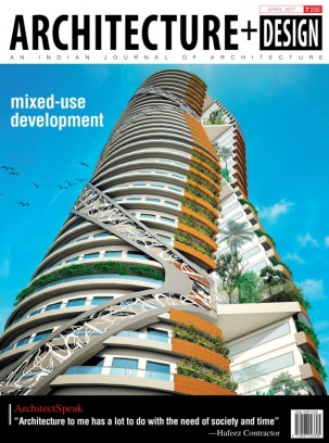Architecture design magazine april 2017 issue get your for Architectural design issues