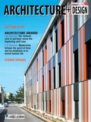 Architecture design magazine january 2014 issue get for Architectural design issues