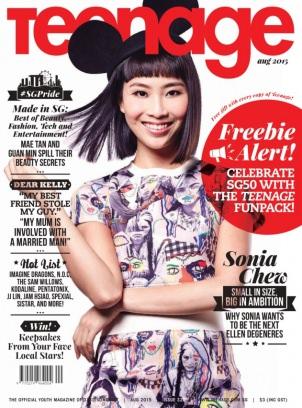 Teen Age Magazine 34