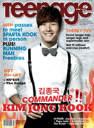 Teenage Magazine March 2013 issue – Get your digital copy