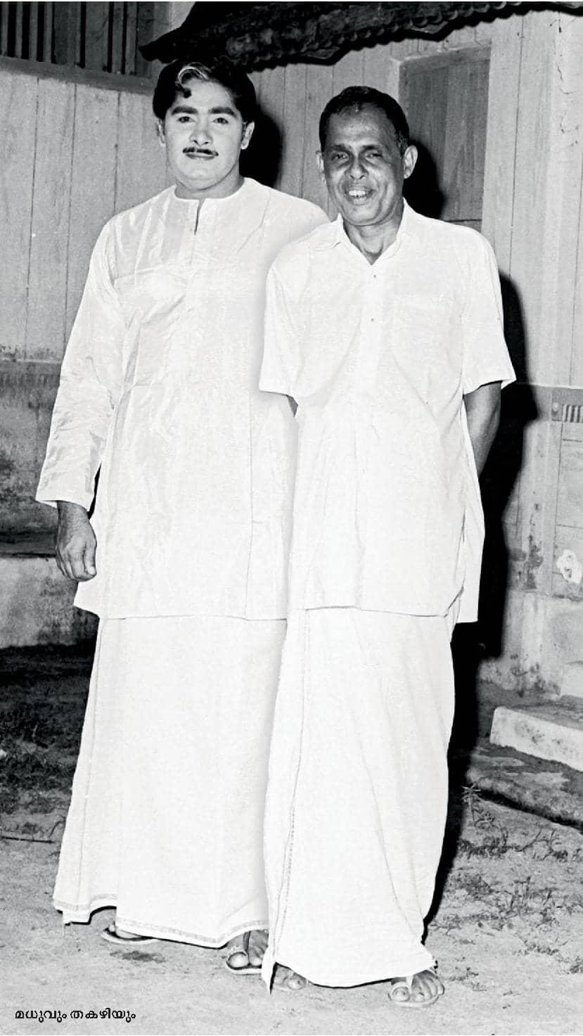 ഏക് ഹിന്ദുസ്ഥാനി
