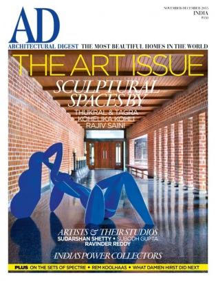 AD Architectural Digest India Magazine November   December 2015 Issue U2013 Get  Your Digital Copy