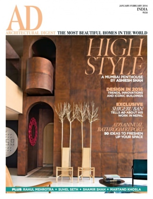 ad architectural digest india magazine january - february 2016
