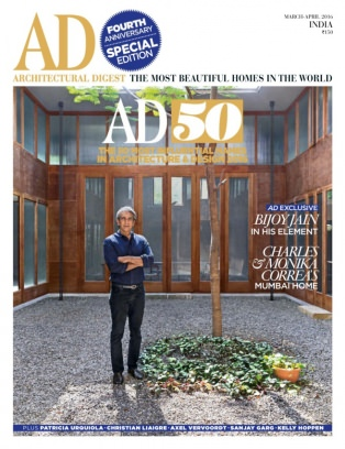 Ad Architectural Digest India Magazine March April 2016 Issue Get Your Digital Copy