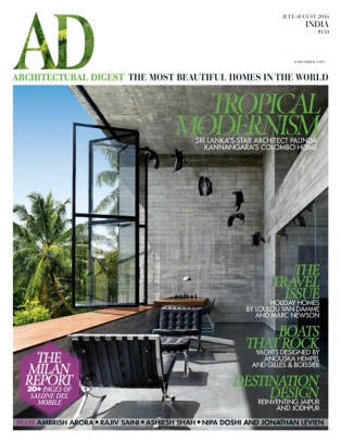 AD Architectural Digest India Magazine July/August 2016 Issue U2013 Get Your  Digital Copy