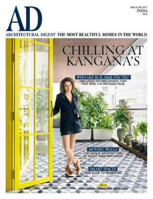 ad architectural digest india magazine - get your digital subscription