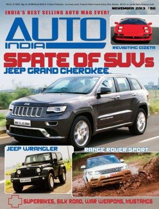 free auto india magazine