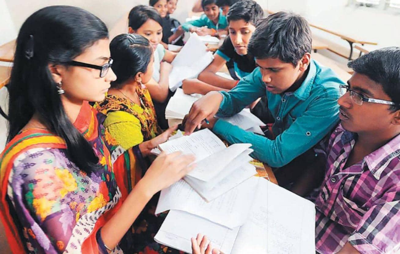 IAS ஆக மாறும் RSS!