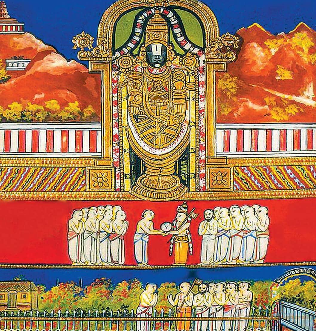 ஸ்ரீ ராமானுஜரின் திருமலை யாத்திரை