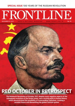 FRONTLINE Magazine December 22, 2017 issue – Get your digital copy