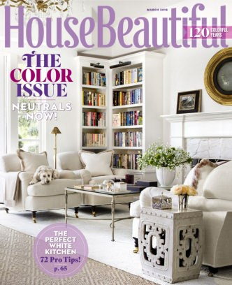House Beautiful Magazine March 2016 Issue Get Your Digital Copy