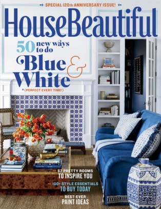 House Beautiful Mag house beautiful magazine november 2016 issue – get your digital copy