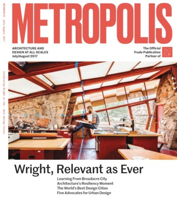 Metropolis is a monthly magazine about architecture and design, with a focus on sustainability. It is based in New York and has been published since