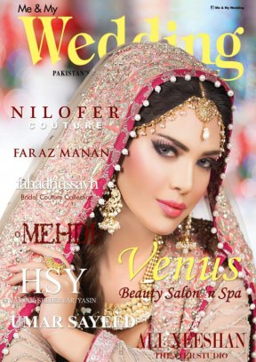 me my wedding magazine get your digital subscription