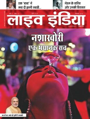 nashakhori in hindi language Nasha bazi aur yuva varg, नशा bazi aur युवा वर्ग, , , translation, human translation, automatic translation.