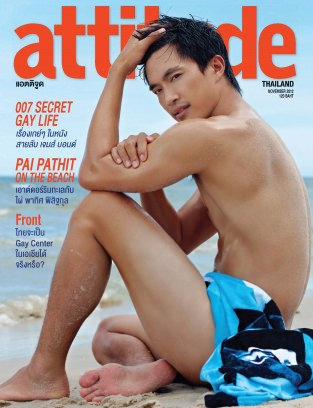 attitude gay magazine pdf free download