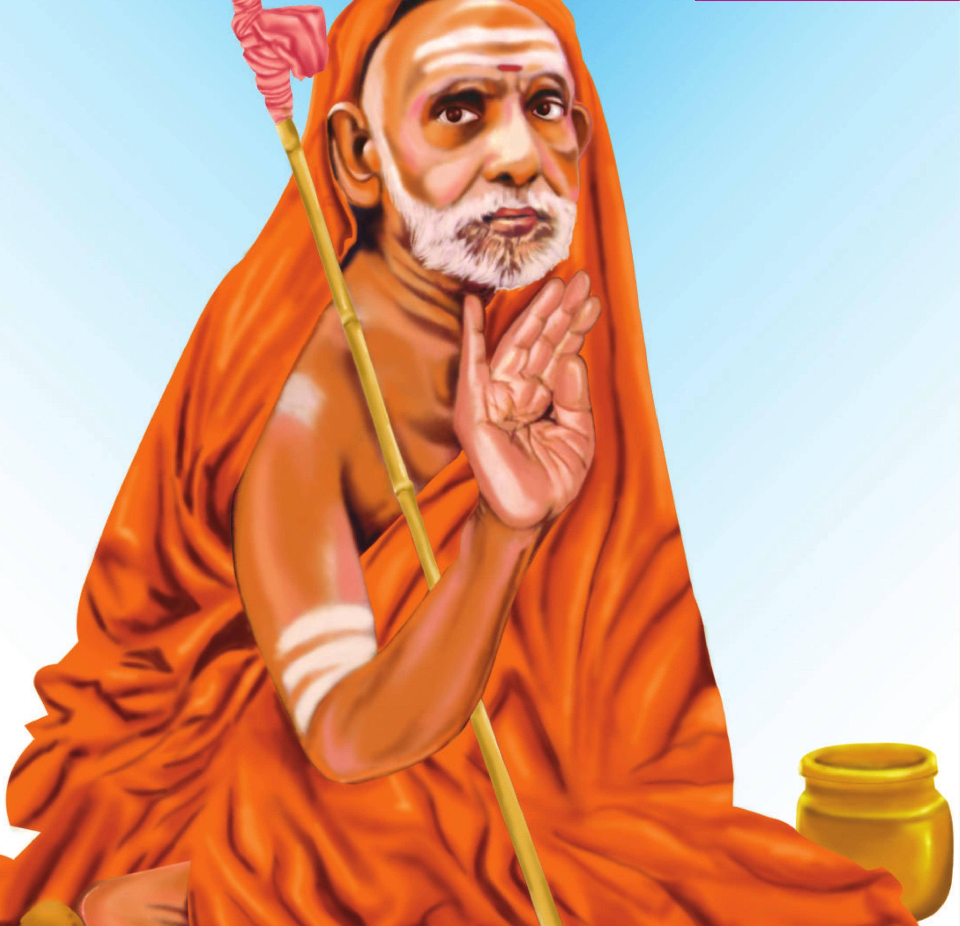 அறிவு கடந்த சாஸ்திர விதி
