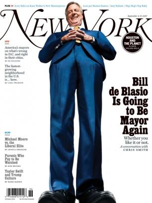 New York Magazine Magazine Get Your Digital Subscription