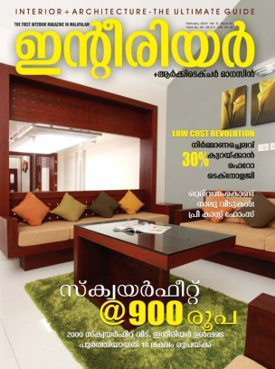 Interior Architecture Magazine February 2014 Issue Get Your Digital Copy
