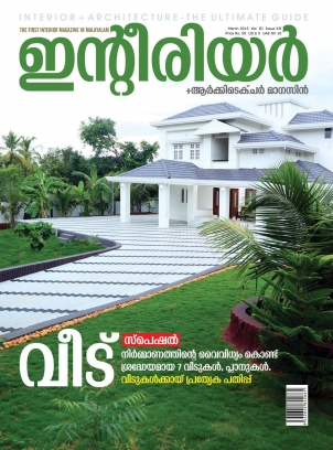 Interior Architecture Magazine March 2015 Issue Get Your Digital Copy