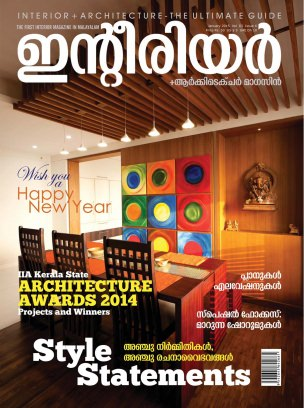 Interior Architecture Magazine January 2015 Issue Get Your Digital Copy