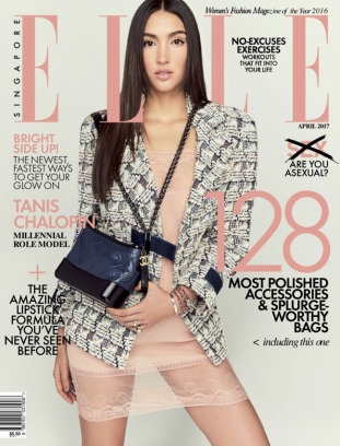 Elle singapore magazine get your digital subscription for Subscribe to elle magazine