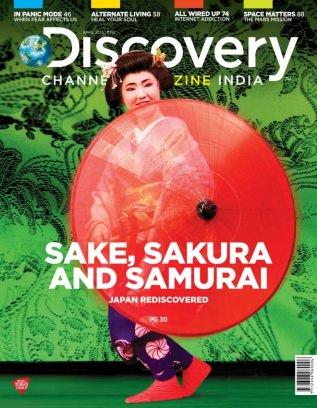 Discover magazine march 2018 free pdf magazine download.