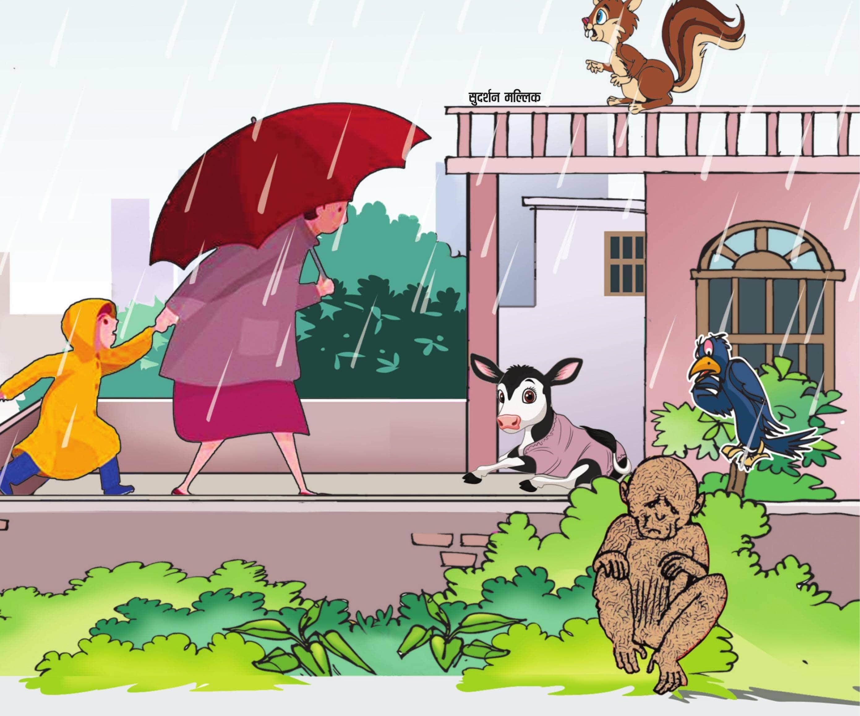 जाड़े की बारिश