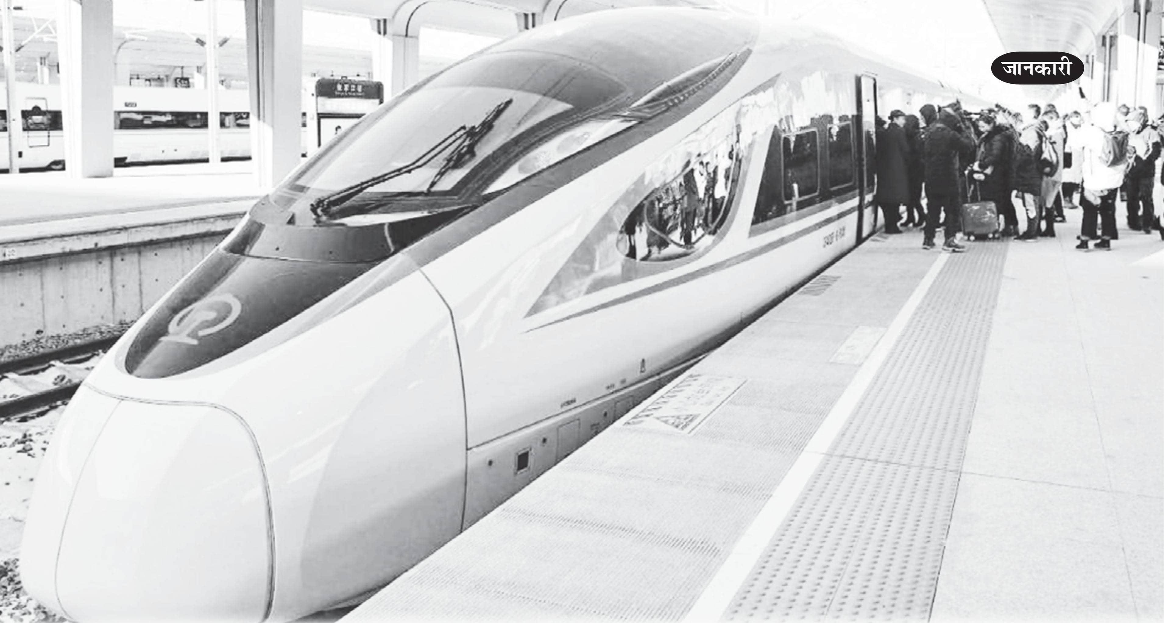 350 किलोमीटर की गति से दौड़ी ड्राइवरलेस ट्रेन