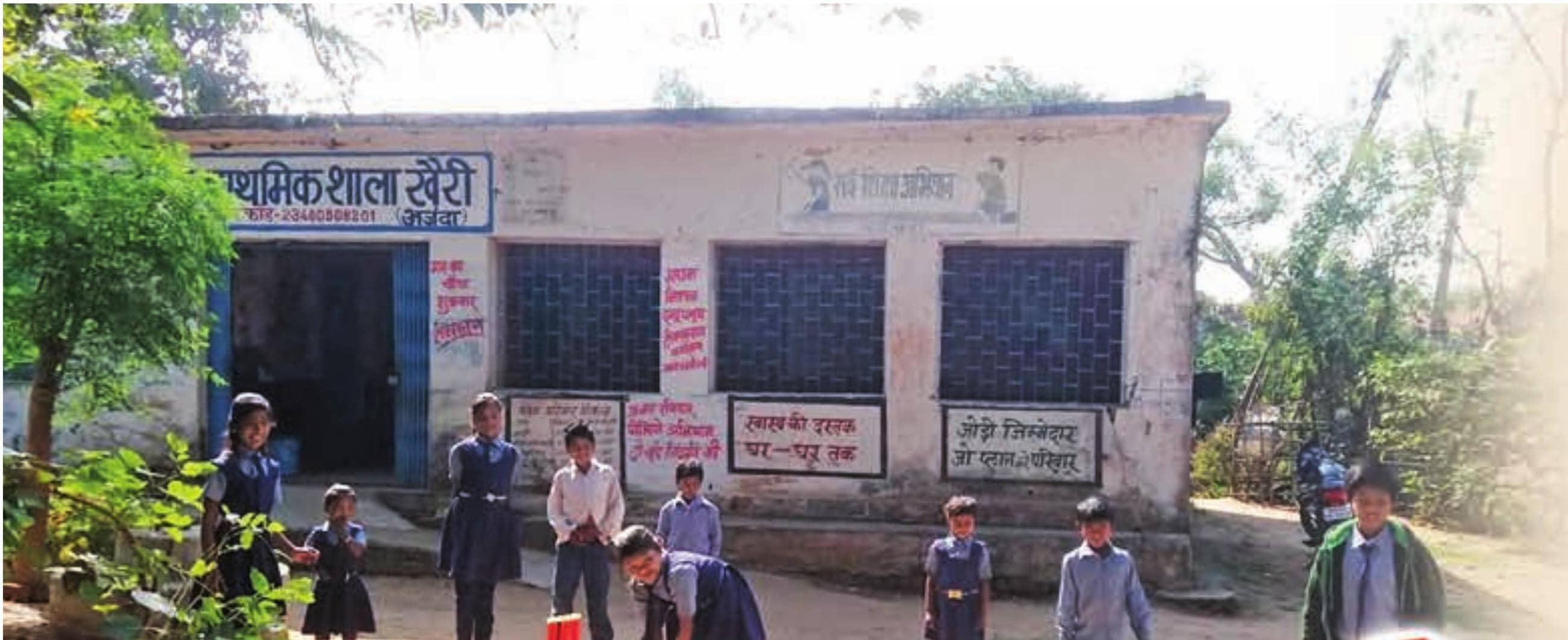 दम तोड़ते सरकारी स्कूल