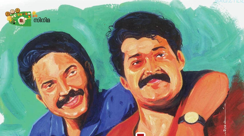 നമ്പർ 20 മദ്രാസ് മെയിൽ