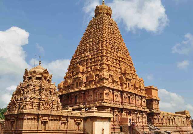 नागानाथस्वामी मंदिर, तंजौर