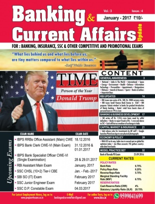 banking current affairs 2017 pdf
