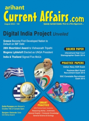 Gr8ambitionz monthly current affairs 2015